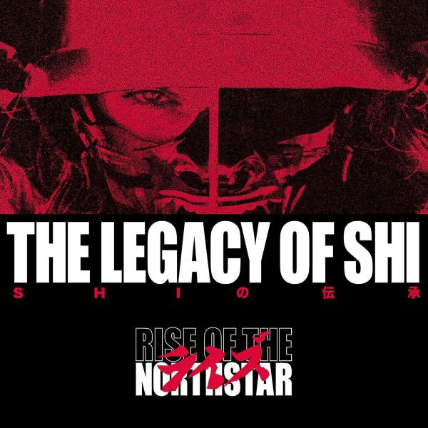 rise-of-the-northstar_album-shi